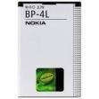 Baterie  Nokia BP-4L