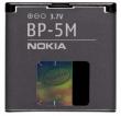 Baterie  Nokia BP-5M