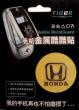 Dekorace na mobil - Honda