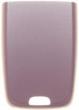 Kryt Nokia 6101 kryt baterie růžový
