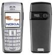 Kryt Nokia 6230i černý originál