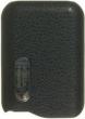 Kryt Nokia 7373 kryt baterie bronz