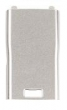 Kryt Nokia E50 kryt baterie stříbrný