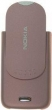 Kryt Nokia N73 kryt baterie růžový