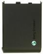 Kryt Sony-Ericsson C905 kryt baterie černý