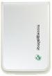 Kryt Sony-Ericsson G502 kryt baterie stříbrný