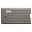 Kryt Sony-Ericsson G700 kryt baterie bronz