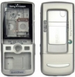 Kryt Sony-Ericsson K750i stříbrný
