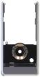 Kryt Sony-Ericsson P1i kryt antény