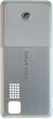 Kryt Sony-Ericsson T250i kryt baterie stříbrný