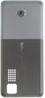 Kryt Sony-Ericsson T280i kryt baterie cooper