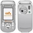 Kryt Sony-Ericsson W550 / W600 platinum