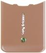 Kryt Sony-Ericsson W580i kryt baterie růžový