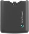 Kryt Sony-Ericsson W960 kryt baterie černý