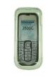 Pouzdro CRYSTAL Nokia 2600classic