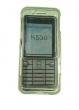 Pouzdro CRYSTAL Sony-Ericsson K510i