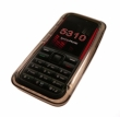 Pouzdro LIGHT Nokia 5310 - black