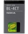 Baterie  Nokia BL-4CT
