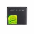 Baterie  Nokia BP-6X