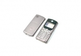 Kryt Motorola C350  - stříbrný