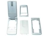 Kryt Nokia 6260 stříbrný komletní originál