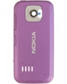 Kryt Nokia 7610SuperNova kryt baterie lilac