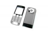 Kryt Sony-Ericsson K510i šedý