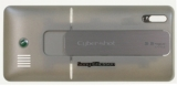 Kryt Sony-Ericsson K770i kryt baterie šedý