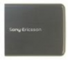 Kryt Sony-Ericsson T303 kryt baterie černý