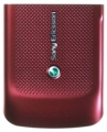 Kryt Sony-Ericsson W760i kryt baterie červený