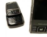 Pouzdro CRYSTAL Nokia 8600