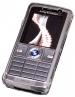 Pouzdro CRYSTAL Sony-Ericsson K610i -Pouzdro CRYSTAL CASE Sony-Ericsson K610i je vhodné pro mobilní telefony Sony-Ericsson :Sony-Ericsson K610i   Nabízíme Vám jedinečnou variantu - komfortní pouzdro CRYSTAL :- pouzdro z průhledného a tvrdého plastu polykarbonátu- díky perfektnímu designu a špičkové kvalitě poskytuje telefonu maximální ochranu- výseky na klávesnici a konektory - telefon nemusíte při používání vyndávat z pouzdra