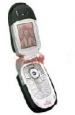 Pouzdro CLASSIC Motorola V300 / E550-Pouzdro CLASSIC Motorola V300 / E550 pro mobilní telefony Motorola :Motorola V300 / V500 / V525 / V547 / V600 / E550- pevnou součástí pouzdra je klip na opasek.