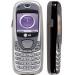 Kryt LG B2050 stříbrný-Kryt vhodný pro mobilní telefony LG: LG B2050