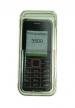 Pouzdro CRYSTAL Nokia 3500-Pouzdro CRYSTAL CASE Nokia 3500 je vhodné pro mobilní telefony Nokia :Nokia 3500  Nabízíme Vám jedinečnou variantu - komfortní pouzdro CRYSTAL :- pouzdro z průhledného a tvrdého plastu polykarbonátu- díky perfektnímu designu a špičkové kvalitě poskytuje telefonu maximální ochranu- výseky na klávesnici a konektory - telefon nemusíte při používání vyndávat z pouzdra