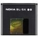 Baterie  Nokia BL-5X -Originální baterie BL-5X pro mobilní telefony Nokia:Nokia 8800 / Nokia 8800 Sirocco