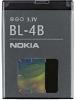 Baterie  Nokia BL-4B -Originální baterie BL-4B pro mobilní telefony Nokia: Nokia 2630 / 2760 / 5000 / 6111 / 7070 Prism / 7370 / 7373 / 7500 Prism / N76 ...
