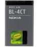 Baterie  Nokia BL-4CT-Originální baterie BL-4CT pro mobilní telefony Nokia:Nokia 2720fold  / 5310xpresMusic / 5630xpresMusic / 6600fold / 6700fold / 7210supernova / 7230 / 7310supernova / X3 ..