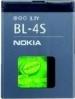 Baterie  Nokia BL-4S -Originální baterie BL-4S pro mobilní telefony Nokia -Nokia 2680slide / Nokia 3600slide / Nokia 3710fold / Nokia 7020 / Nokia 7100supernova / Nokia 7610supernova / Nokia X3 Touch and Type