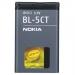 Baterie  Nokia BL-5CT -Nokia baterie BL-5CT Li-Ion 1020 mAhKompatibilita:Nokia 3720classic / 5220xpressMusic / 6303classic, 6303classic Illuvial / 6730classic / C5