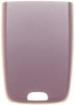 Kryt Nokia 6101 kryt baterie růžový-Originální kryt baterie vhodný pro mobilní telefony Nokia: Nokia 6101