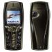 Kryt Nokia 7250i oliva originál -Originální kryt vhodný pro mobilní telefony Nokia: Nokia 7250 / 7250i