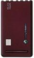 Kryt Sony-Ericsson G900 kryt baterie červený-Originální kryt baterie vhodný pro mobilní telefony Sony-Ericsson: Sony-Ericsson G900