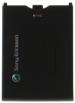 Kryt Sony-Ericsson P1i kryt baterie černý-Originální kryt baterie vhodný pro mobilní telefony Sony-Ericsson: Sony-Ericsson P1i