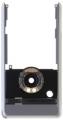 Kryt Sony-Ericsson P1i kryt antény -Originální kryt antény vhodný pro mobilní telefony Sony-Ericsson: Sony-Ericsson P1i