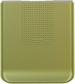 Kryt Sony-Ericsson S500i kryt antény žlutý-Originální kryt antény vhodný pro mobilní telefony Sony-Ericsson: Sony-Ericsson S500i