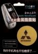 Dekorace na mobil - Mitsubishi-Dekorační nálepka na mobilní telefony značka Mitsubishi.