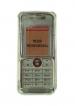 Pouzdro CRYSTAL Sony-Ericsson W200 -Pouzdro CRYSTAL CASE Sony-Ericsson W200 je vhodné pro mobilní telefony Sony-Ericsson :Sony-Ericsson W200 / W200i  Nabízíme Vám jedinečnou variantu - komfortní pouzdro CRYSTAL :- pouzdro z průhledného a tvrdého plastu polykarbonátu- díky perfektnímu designu a špičkové kvalitě poskytuje telefonu maximální ochranu- výseky na klávesnici a konektory - telefon nemusíte při používání vyndávat z pouzdra